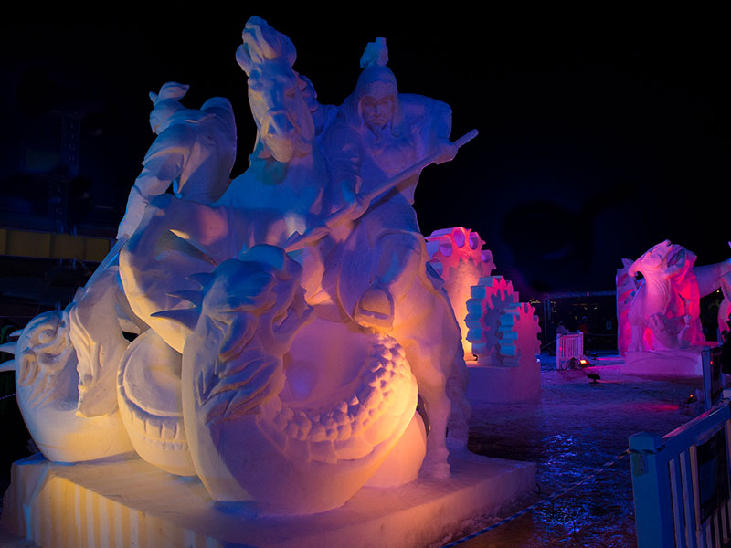 International Snow Sculpture Competition